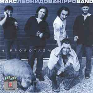 Максим Леонидов & Hippoband - Hippopotazm album mp3