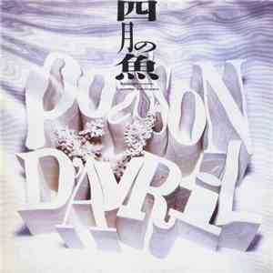 Yukihiro Takahashi - 四月の魚 Poisson D'Avril album mp3